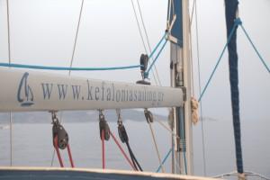Sailing Kefalonia